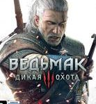 THE WITCHER 3: WILD HUNT «CONFIG FOR UP FPS» УВЕЛИЧИТЬ ФПС