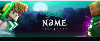 minecraft youtube header