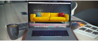 macbook или хакинтош